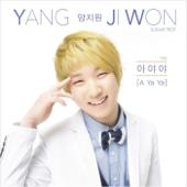 [Download] A-Ya-Ya MP3