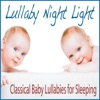 Lullaby Night Light Classical Baby Lullabies for Sleeping
