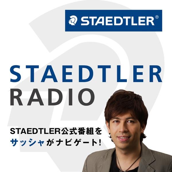 STAEDTLER RADIO