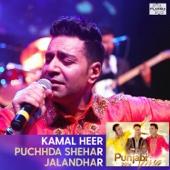 Puchhda Shehar Jalandhar - Punjabi Virsa 2016