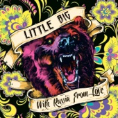 Little Big - Freedom artwork