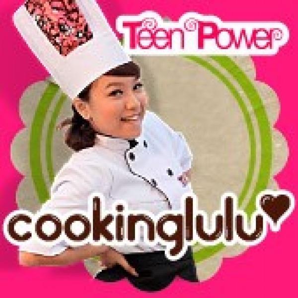 香港電台:Cooking LuLu
