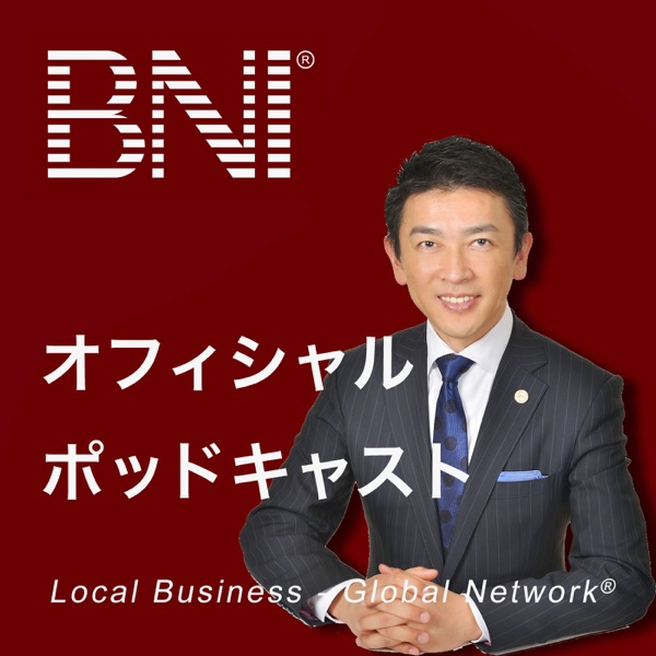 Official BNI Podcast