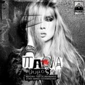 Thimos - Paola