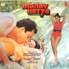 Manav Hatya Original Motion Picture Soundtrack EP