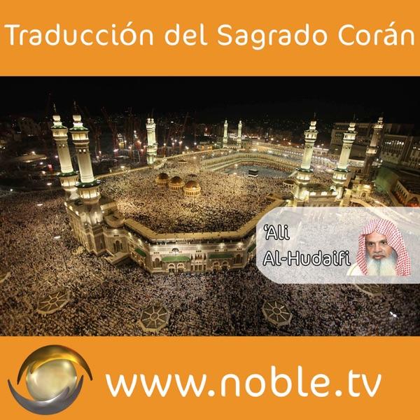 Traducción del Sagrado Corán - 'Ali Al-Hudaifi.