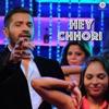 Hey Chhori