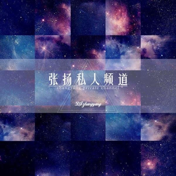 YANG·RADIO