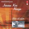 Jeevan Ki Naiya