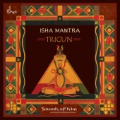 Chidambareshvara Stotram - Sounds of Isha