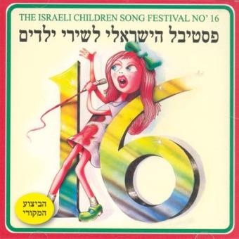 Various Artists – Festival Shirey Yeladim, Vol. 16 [iTunes Plus AAC M4A]