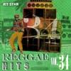 Reggae Hits 34 ジャケット画像