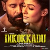Inkokkadu (Original Motion Picture Soundtrack) - EP