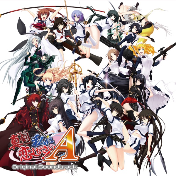 Oh! Samurai Girls! A (Original Soundtrack) | AzusaChiba