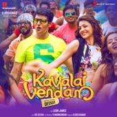 Un Kadhal Irundhal Podhum Full Song Free Download Mp3 In Audio High Quality