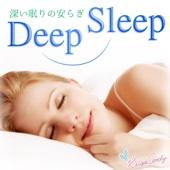 Deep Sleep  Deep Sleep of Peace