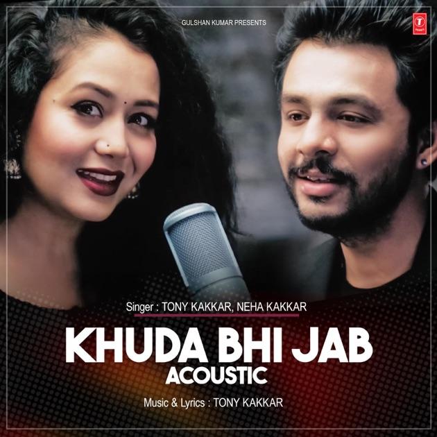 Tera Ghata Neha Kakkar Mr Jatt: Single By Tony Kakkar & Neha