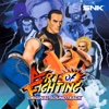 Art of Fighting (Original Soundtrack)