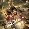 Wrong Side Raju (Original Motion Picture Soundtrack) - EP