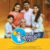 Oru Muthassi Gadha Original Motion Picture Soundtrack Single