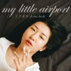 Buy 火炭麗琪 by My Little Airport on iTunes (另類音樂)