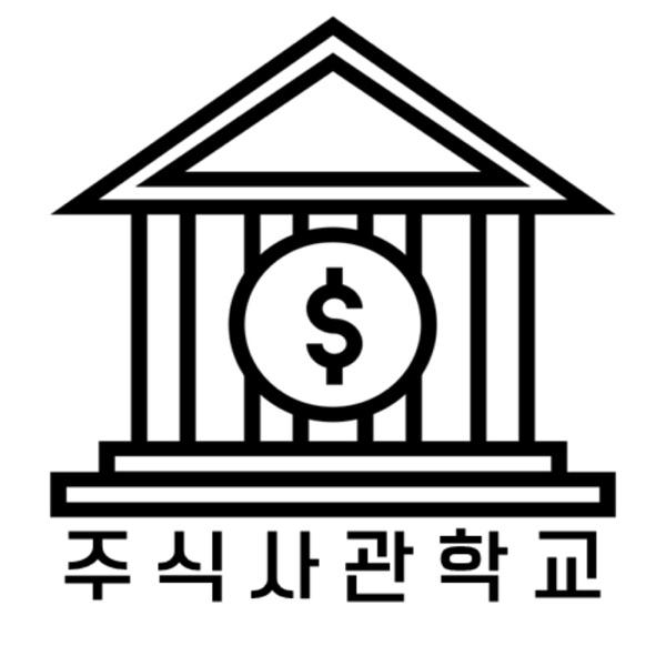 ★시장을 알면 주식이 보인다 시주보★ 전격 OPEN!!