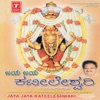 Jaya Jaya Kateeleshwari