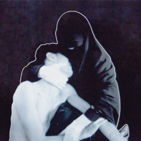 Crystal castles courtship dating instrumental worship