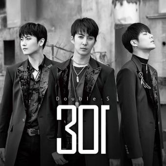 Eternal 01 – EP – Double S 301