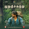 Irudhi Suttru Original Motion Picture Soundtrack EP