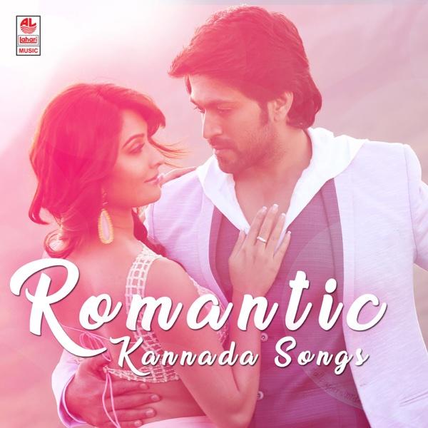 Romantic Kannada Songs | Shreya Ghoshal, Karthik, Armaan Malik, Abhay Jodhpurkar, Sonu Nigam, Haricharan