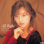 All Right - EP