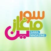 Sawa Magazine - Sawa Magazine