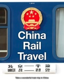 China Rail Travel