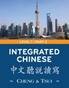 Integrated Chinese Level 1 Part 2 Enhanced EBook