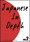Japanese In Depth Vol2