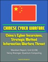 Chinese Cyber Warfare Chinas Cyber Incursions Strategic Method Information Warfare Threat - Mandiant Report Unit 61398 Henry Kissinger Quantum Computing