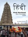 Hindi Workbook