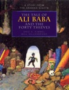 The Tale Of Ali Baba And The Forty Thieves