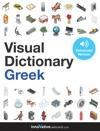 Visual Dictionary Greek Enhanced Version