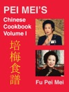 Pei Meis Chinese Cookbook Volume I