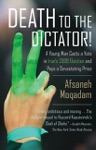 Death To The Dictator