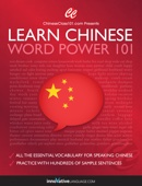 Similar eBook: Learn Chinese - Word Power 101