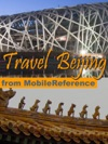 Beijing China Illustrated Travel Guide Phrasebook And Maps Mobi Travel