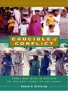 Crucible Of Conflict