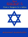 Jew Through The Eyes Of Persecution - 2