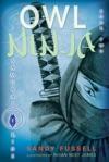 Samurai Kids 2 Owl Ninja