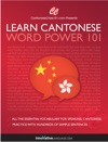 Learn Cantonese - Word Power 101