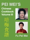 Pei Meis Chinese Cookbook Volume III
