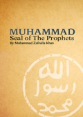 Muhammad, Seal Of The Prophets